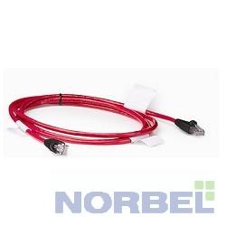 Hp Опция к серверу 263474-B23 KVM UTP CAT5e Cable 12FT 3.7m 8 per pack