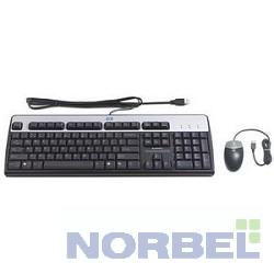 Hp Опция к серверу 638214-B21 USB Keyboard and Optical Mouse Kit Russian