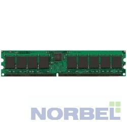 Lenovo Память DDR4 46W0813 8Gb DIMM ECC Reg LP PC4-17000 CL17