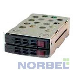 Supermicro Опция к серверу MCP-220-83605-0N HDD kit Аксессуар