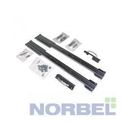 Hp Опция к серверу 663201-B21 1U SFF BB Gen8 Rail Kit Комплект для монтажа в стойку
