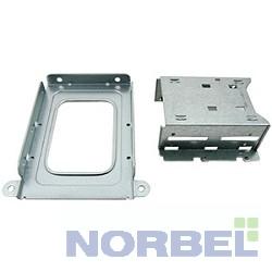 """Supermicro Опция к серверу MCP-220-84603-0N Dual 2.5"""" Fixed HDD Tray including MCP-220-84601-0N"""