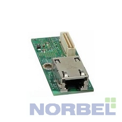 Lenovo Опция к серверу Модуль Integrated Management Module Advanced Upgrade for x3550 x3650 M5